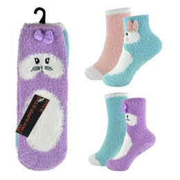 SK377 GIRLS 2 PACK SLIPPER SOCKS