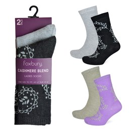 SK517 LADIES 2 PACK CASHMERE SOCKS