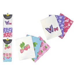TC090 3 PACK X-LARGE COTTON T-TOWEL WITH EMBROIDERY
